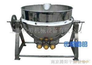 不锈钢蒸煮锅