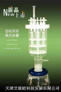 SPE-12固相萃取