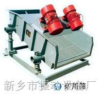 矿山机械专用振动筛 全封闭矿筛 振动电机
