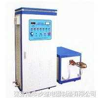 高频设备、金属热锻、金属熔炼