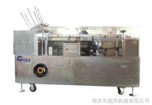 WS-60DH型自動裝盒機