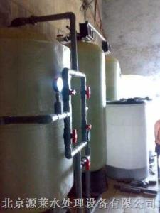 HL系列HL系列全自动软水器