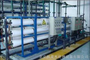 HLRO反滲透RO純水設備