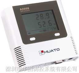 A2008高精度报警温湿度表