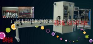 氫氟酸灌裝機、硝酸灌裝機、鹽酸灌裝機、硫酸灌裝機、殺蟲劑灌裝機