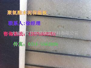 硬質聚氨酯保溫板//聚氨酯復合板廠家生產//建筑優質保溫板