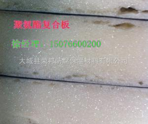 聚氨酯防火保温板//复合硬质聚氨酯保温板/A级发泡外墙保温板规格