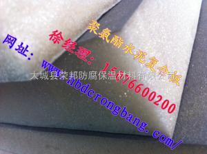 專業銷售自熄保溫板-聚氨酯發泡保溫板圖片-A級聚氨酯板規格-外墻保溫板施工工藝