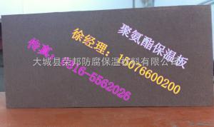 徐州聚氨酯泡沫保溫板現價、復合優質泡沫板生產施工、聚氨酯外墻保溫板