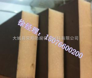 聚氨酯保温/聚氨酯A级防水保温板/复合泡沫保温板高质量