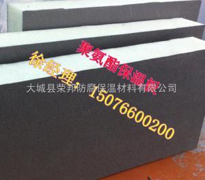 聚氨酯泡沫保温制品/广东江门防火复合保温板密度
