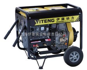 YT6800EW小型柴油發電機電焊機一體機