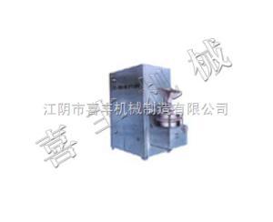 ZS-800型高效篩粉機ZS-800型高效篩粉機