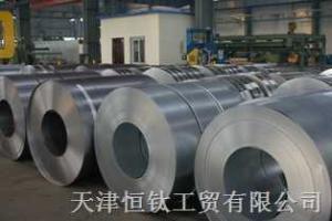 253MA(S30815)節鎳耐熱奧氏體不銹鋼