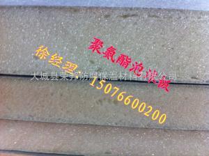 硬質阻燃聚氨酯泡沫保溫板/硬質阻燃復合聚氨酯保溫板生產價格
