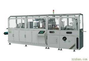 RSLY-001鋁塑泡罩包裝生產線