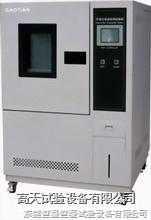 深圳恒温恒湿机价格/可程式恒温恒湿箱/交变湿热试验箱