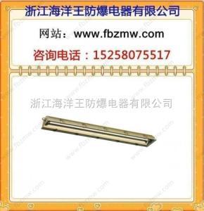 SBF6216防水防塵防腐節能熒光燈