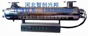 ZXB-400鄭州高層供水紫外線殺菌器|鄭州集中供水紫外線消毒器