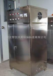 鄭州工廠化禽類養殖專用臭氧消毒器