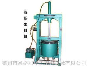 齐全液压出料机,搅拌机,捏合机,发酵罐,粉碎机