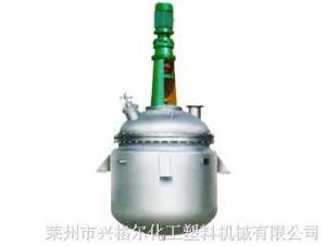 齐全蒸汽加热反应釜,粉碎机,球磨机,混合机,过滤机
