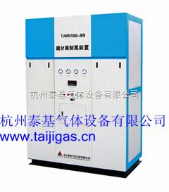 廠家直銷膜分離制氮裝置  云南制氮機