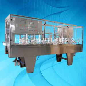 BHP-4杯盒灌装封口机
