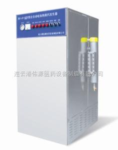 DZF-電加熱小型蒸汽發生器