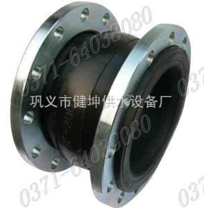 KXT-I可曲挠橡胶接头,橡胶伸缩节