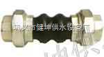 丝扣连接橡胶接头,不锈钢橡胶接头
