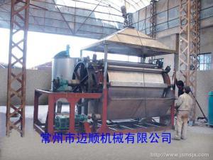 規格齊全GTG系列滾筒刮板干燥(冷卻)機