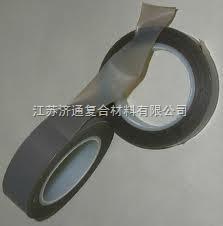 特氟龙纯膜胶带