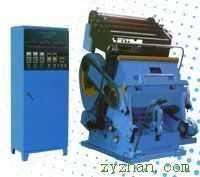 TYM1040燙印模切機