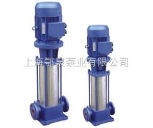GDL型多級立式離心泵