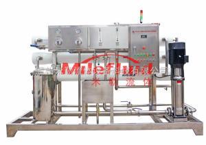 3T-200T單級反滲透系統#制藥純水系統
