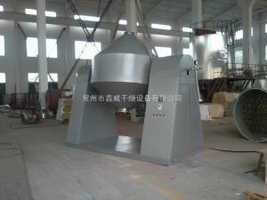 雙錐回轉真空干燥機 SZG系列1
