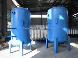 MFH-1500多介質循環水處理器 除懸浮物多介質過濾器