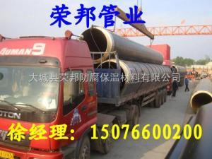 聚氨酯N寸采暖管道价格公式·复合管道保温安装方式