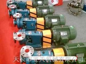 50IND-40淀粉泵