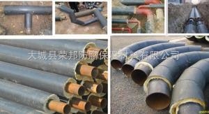 金湖縣熱力管道·聚氨酯直埋保溫管材料價格聚氨酯硬質泡沫預制管件彎頭
