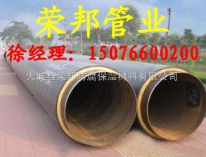预制直埋钢管保温尺寸·空调室外采暖直埋管道【无缝钢管】