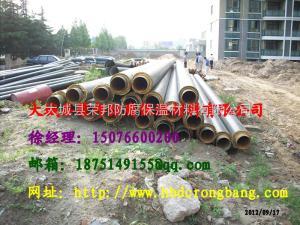 连云港是地埋钢套钢常温管道保温厂家