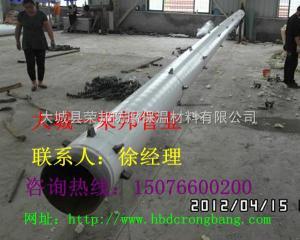 无缝钢管 DN219*6 蒸汽管道价格?输油管道保温材料