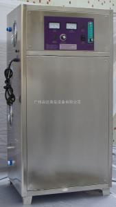 漳州臭氧发生器,漳州臭氧消毒设备