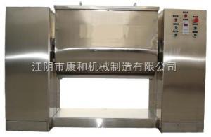 CH-槽型混合機 臥式混合機 食品混合機