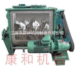 WZ-無重力混合機 雙軸漿葉高效混合機
