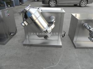 SBH-三維運動混合機 V型混合機 槽型混合機