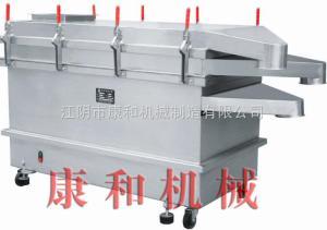 ZS-振動長方篩 離心篩 篩粉機