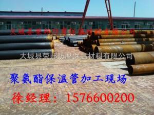 預制熱力管道(電廠)施工方法·架空玻璃鋼纏繞管道的施工工藝